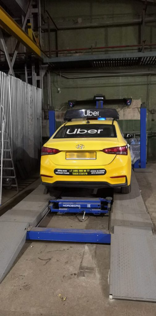 Сервис такси - техобслуживание, техосмотр