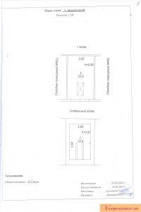 Технический план этажа недвижимости